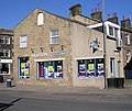 Skipton Building Society - Otley Road - geograph.org.uk - 688970.jpg