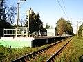 Skorotovo railplatform.jpg