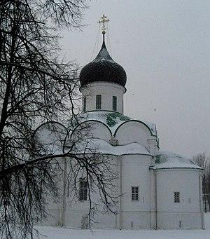 Alexandrov Kremlin - Troitsky Cathedral in Alexandrov Kremlin