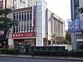 Songshan Branch, Hua Nan Bank 20181201.jpg