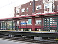 South Shore Metra Station.jpg