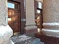 Sovnarkhoz Building, Novosibirsk 01.jpg