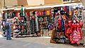 Spain - Malaga, Calle Granada - panoramio.jpg