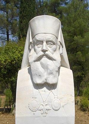 Spyridon of Athens - Памятный бюст в Яннинской митрополии