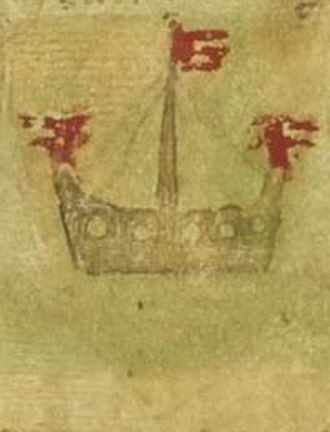 John Gallda MacDougall - The coat of arms is blazoned: or, a galley sable with dragon heads at prow and stern and flag flying gules, charged on the hull with four portholes argent. It is the only painted example of a coat of arms borne by the MacDougall Lords of Lorne. Whilst in the service of the English in 1319, John Gallda's father, Allan MacDougall of Argyll, bore a galley on his seals.