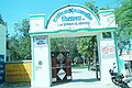 Sri Ganganagar (29).jpg