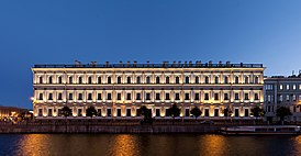 St. Petersburg, ministry of government properties.jpg