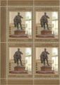 Stamp-russia2012-balashov-partblock.png