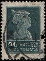 Stamp Soviet Union 1924 139.jpg