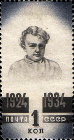 Stamp Soviet Union 1934 CPA475.png