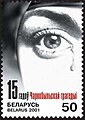Stamp of Belarus - 2001 - Colnect 279266 - 15th anniversary of Chernobyl nuclear disaster.jpeg