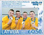 Stamp of Latvia 2014 Daumants Dreiškens, Oskars Melbārdis, Jānis Strenga, Arvis Vilkaste.jpg