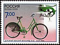 Stamp of Russia 2008 No 1289.jpg
