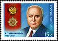 Stamp of Russia 2013 No 1687 Viktor Chernomyrdin.jpg