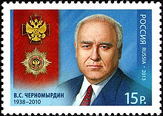 Viktor Chernomyrdin - Postage stamp issued by the Russian Post in 2013 depicting Chernomyrdin