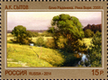 Stamp of Russia 2014 No 1906 Vorya River by Aleksandr Sytov.png