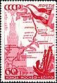 Stamp of USSR 1157.jpg