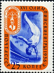 Argentina at the 1956 Summer Olympics