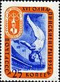 Stamp of USSR 2027.jpg