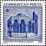 Stamps of Azerbaijan, 1994-208.jpg