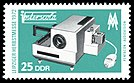 Stamps of Germany (DDR) 1972, MiNr 1783.jpg