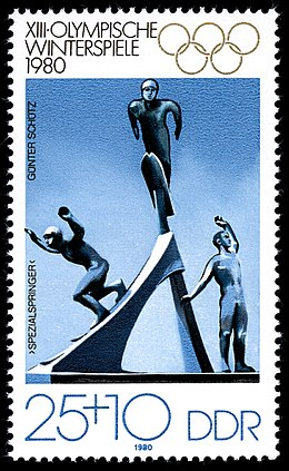 Stamps of Germany (DDR) 1980, MiNr 2480.jpg