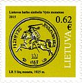 Stamps of Lithuania, 2015-07.jpg