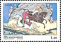 Stamps of Tajikistan, 054-02.jpg