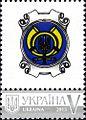 Stamps of Ukraine, 2013-89.jpg
