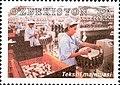 Stamps of Uzbekistan, 2003-38.jpg