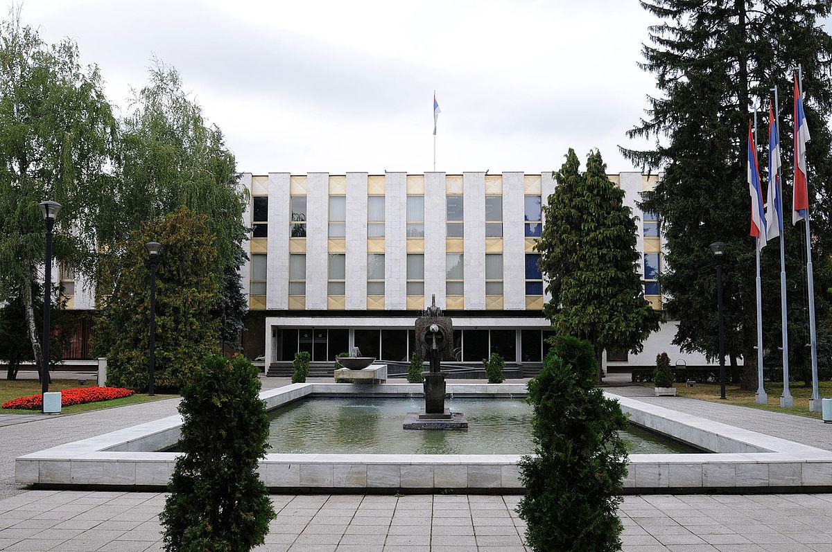 Assemblea nazionale della repubblica serba di bosnia ed for Attuale legislatura