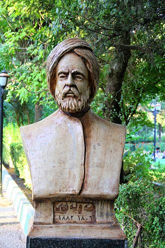 Mawlawi Tawagozi - Statue of Mawlawi in Sulaymaniyah