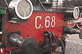Steam locomotive S front part.jpg