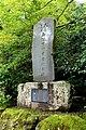 Stele - Hakone-jinja - Hakone, Japan - DSC05845.jpg