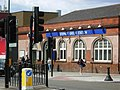 Stepney Green Underground Station - geograph.org.uk - 1477773.jpg