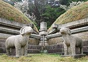 Stone Sheep at King Kongmin's Mausoleum.jpg