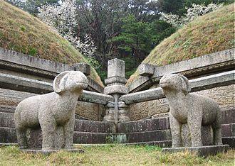 Tomb of King Kongmin - Image: Stone Sheep at King Kongmin's Mausoleum