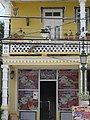 Store front in Morovis barrio-pueblo.jpg