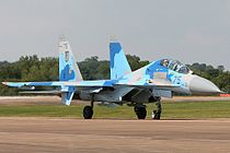 Sukhoi Su-27UB, Ukraine - Air Force AN1956077.jpg