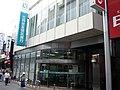 Sumitomo Mitsui Trust Bank Tokorozawa Branch.jpg