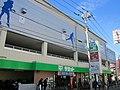 Summit store Hikawadai Ekimae.jpg
