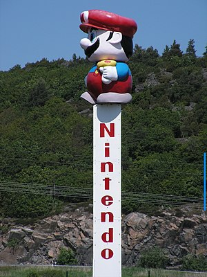 Kungsbacka - Mario statue in Kungsbacka, a landmark visible from the passing E6 motorway.