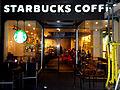Sutton High Street, Sutton, Surrey, Greater London - Starbucks.jpg