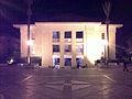 Suzanne Dellal Centre-Tel Aviv-7.jpg