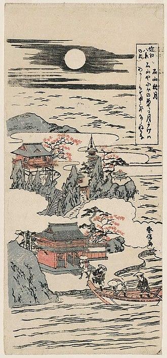 Eight Views of Ōmi - Image: Suzuki Harunobu (c. 1760) Ōmi Hakkei no Uchi Ishiyama Shūgetsu