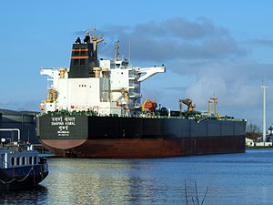 Swarna Kamal, IMO 9467732, Port of Amsterdam, photo-1.JPG