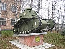 Т-18 — Википедия