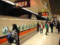 THSR Banciao platform.jpg