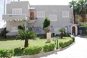 Taha Hussein Museum - Taha Hussein