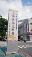 Taichung Folklore Museum.JPG